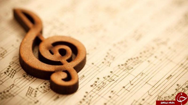 آیا می دانید؛ چرا برخی از گوش دادن به موسیقی غمگین لذت می برند؟