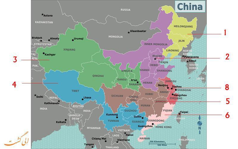 آشنایی با جغرافیای کشور چین