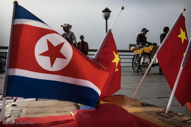 چهارمین گذرگاه مرزی چین- کره شمالی افتتاح شد