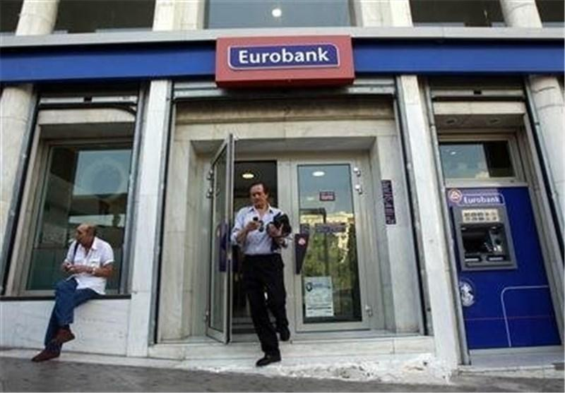نشست وزرای دارایی منطقه یورو درباره یونان