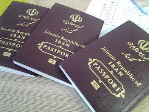 ورود غیرقانونی به عراق مجازات حبس دارد
