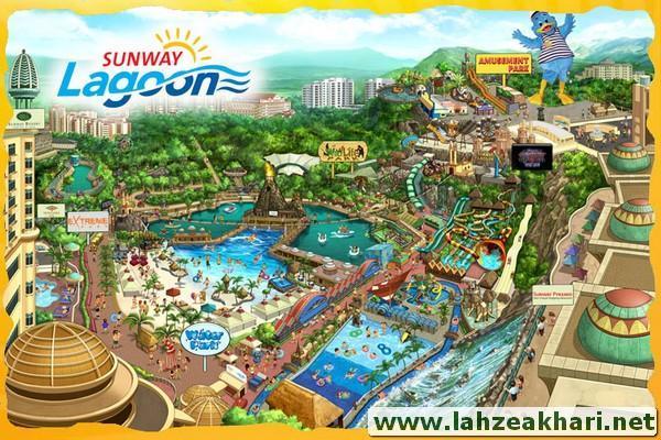 پارک سان وی لاگون کوالالامپور مالزی