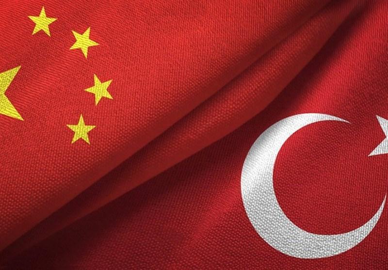 ترکیه بدنبال تقویت روابط تجاری با چین