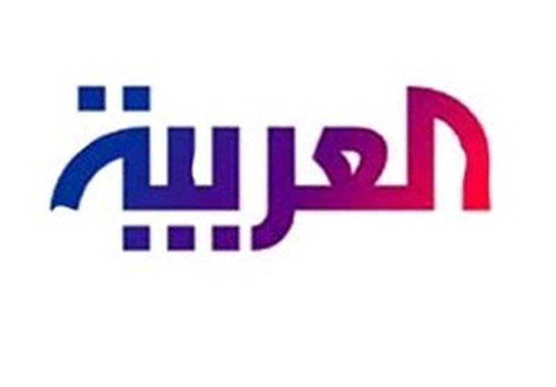عراق دفاتر شبکه های تلویزیونی العربیه و الحره را تعطیل کرد