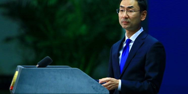 پکن: برجام باید حمایت و اجرا گردد
