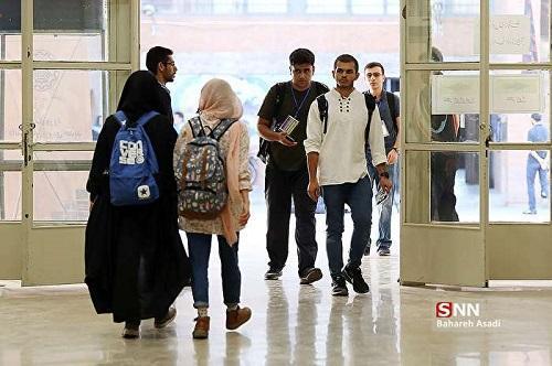 دانشگاه های شهرستان امیدیه امروز، سوم اسفند تعطیل هستند