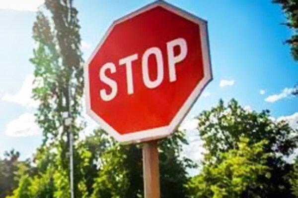 برخورد پلیس با تردد و توقف خودروها در تفرجگاه های کرمانشاه