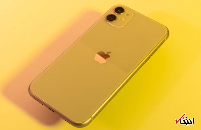 چگونگی ایجاد میانبر جدید سیری با استفاده از iOS 13 در آیفون