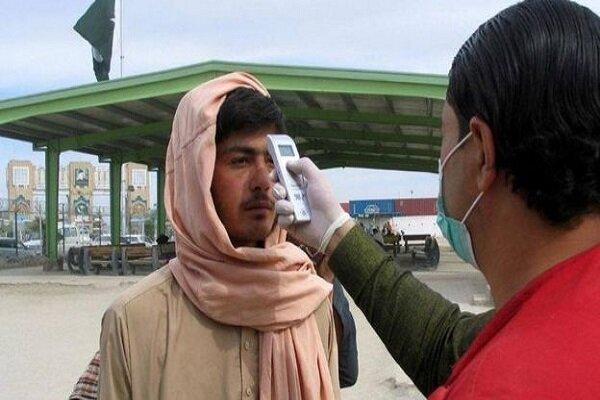 آمار ابتلا به کرونا در افغانستان به 714 نفر رسید