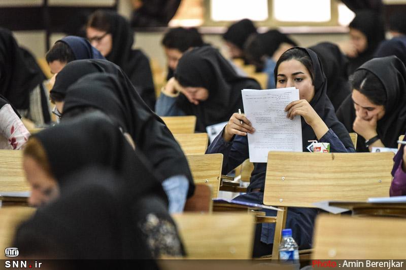 اخذ مجوز رشته های جدید هتلداری و گرافیک در دانشکده فنی و حرفه ای شیراز
