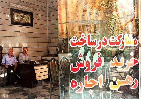 رهن واجاره آپارتمان زیر صد متر در تهران چند؟