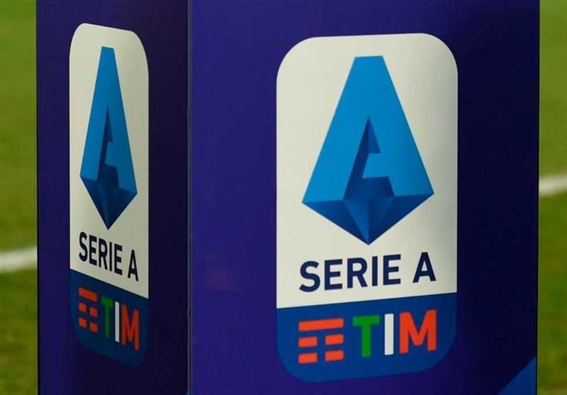 موافقت کلی تیم های سری A با پروتکل بهداشتی جدید دولت ایتالیا