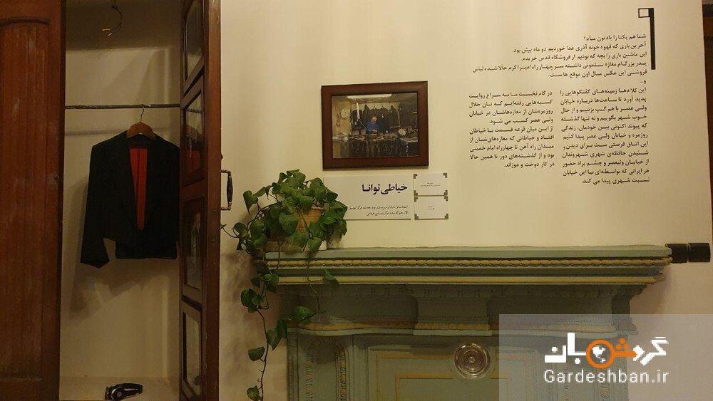 خانه مینایی چطور به موزه خیابان ولیعصر تبدیل شد