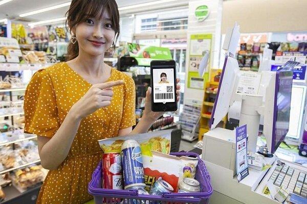 شروع صدور گواهینامه رانندگی دیجیتال در کره جنوبی