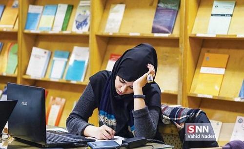 ترم تابستانی دانشگاه شیراز به صورت مجازی برگزار می گردد