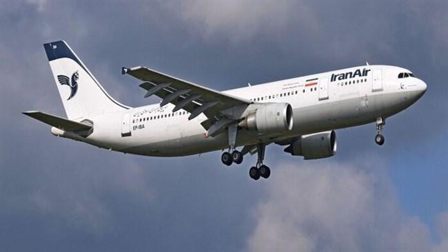 پرواز هما در راستا تهران - استانبول و برعکس برقرار شد
