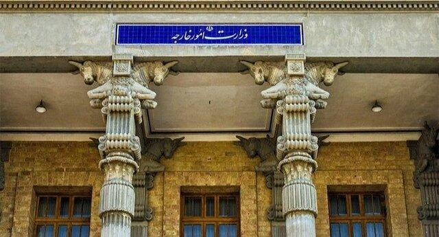 شکایت علیه بانک های متخلف کره جنوبی ، واکنش وزارت خارجه به خبر احضار سفیر ایران در سئول