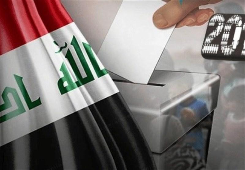 کمیساریای انتخابات عراق از آمادگی برای برگزاری انتخابات در زمان مقرر اطلاع داد