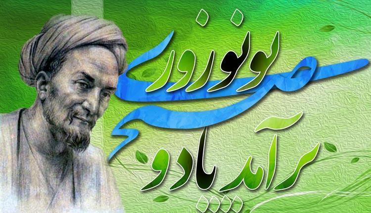 بهترین اشعار کوتاه سعدی ؛ ابیاتی زیبا از پادشاه سخن