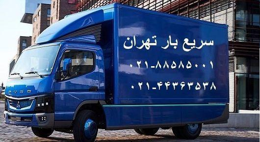 اتوبار و باربری در تهران با مجوز رسمی از اتحادیه حمل و نقل