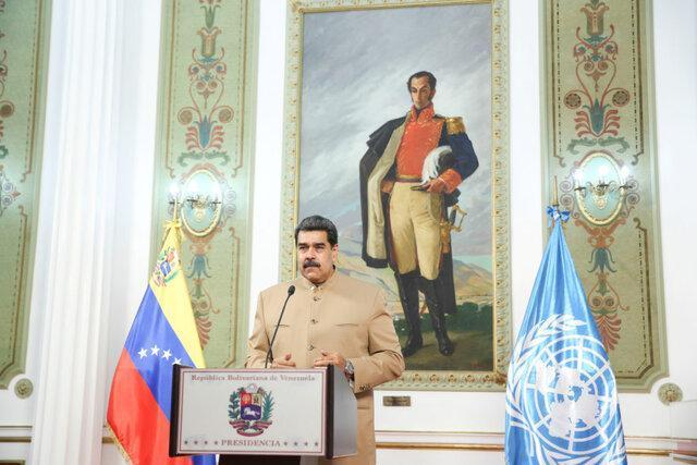 نامه رئیس جمهور ونزوئلا خطاب به مردم جهان