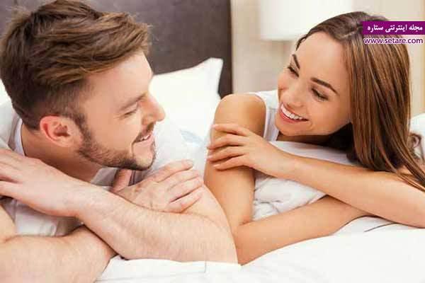 از مزایای رابطه جنسی چه می دانید؟