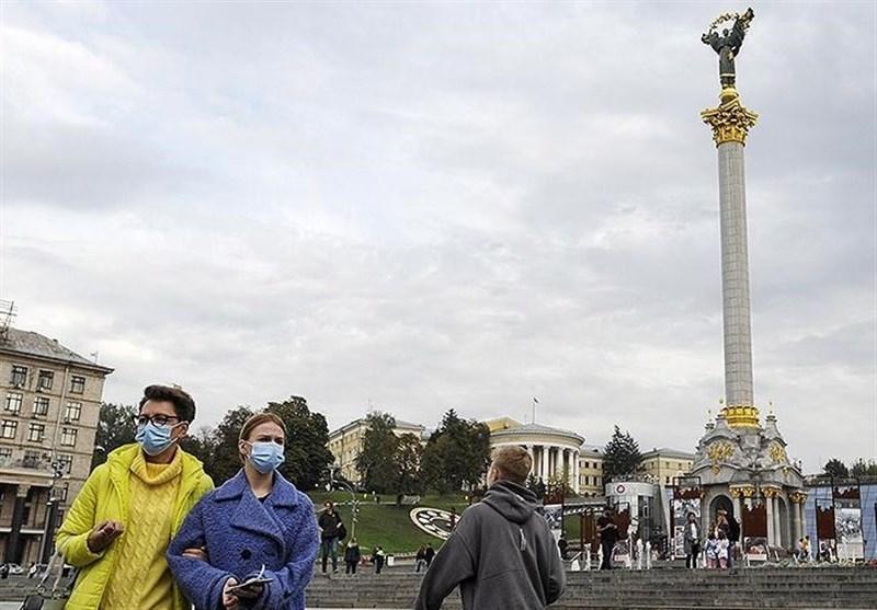 اوکراین هم قرنطینه می گردد