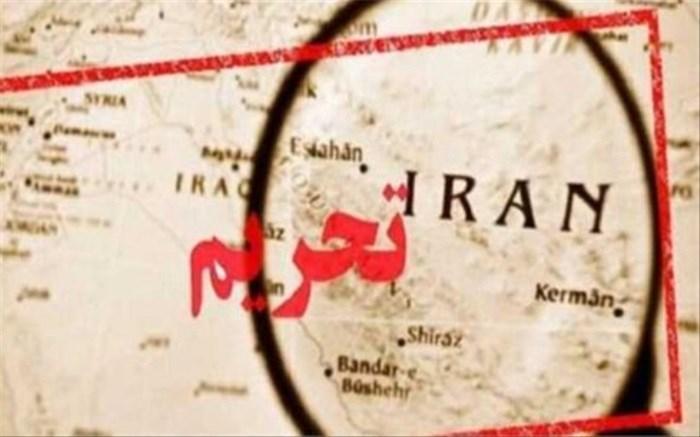 پیغام فوری به آمریکا؛ تحریم های ایران را لغو کنید