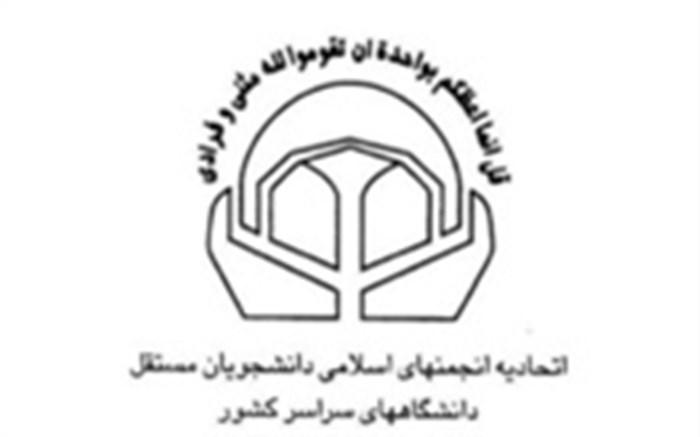 سوءاستفاده از قانون برای برخورد با آلونک مستضعفان شایسته نظام اسلامی نیست