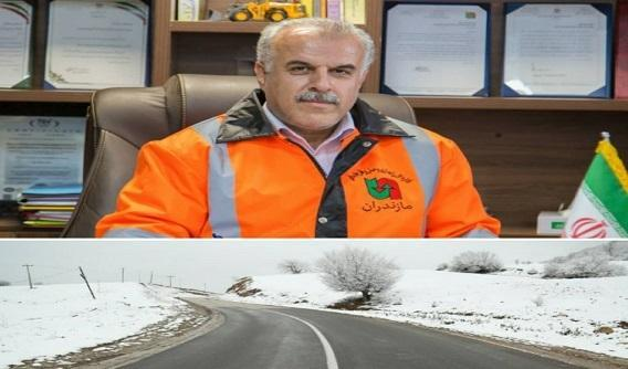 کاهش 30 درصدی تردد در جاده های مازندران