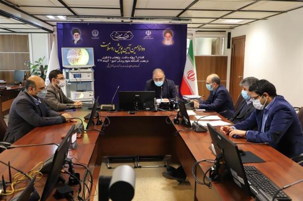 خبرنگاران رونمایی از نخستین دستگاه جراحی غیر تهاجمی تولیدی شرکت دانش بنیان شیراز