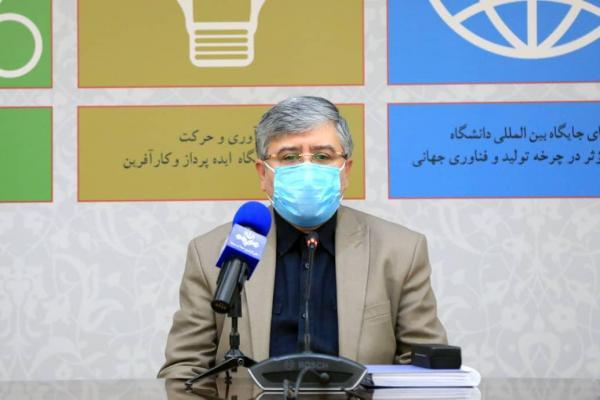 طرح تاسیس شورای سیاسستگذاری اخلاق حرفه ای در دانشگاه تهران اجرایی می گردد
