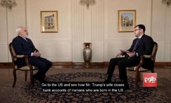 ترجمه اشتباه و عجیب اظهارات ظریف توسط شبکه طلوع نیوز