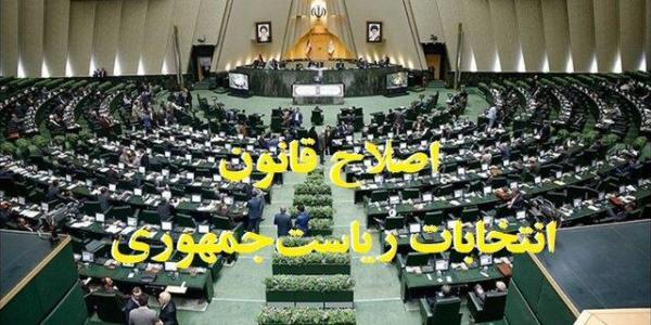 یک فعال سیاسی:برای احترام به روح قانون اساسی جلوی مصوبات اخیر مجلس گرفته گردد