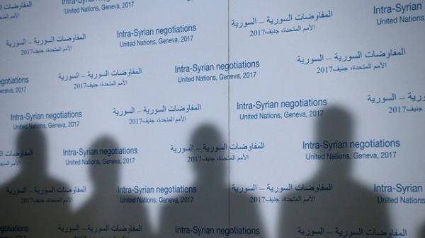 برگزاری دور پنجم مذاکرات قانون اساسی سوریه در ژنو