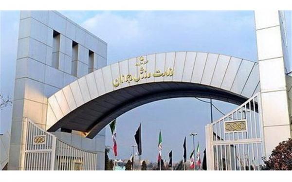 حمایت وزارت ورزش از فدراسیون فوتبال ایران در میزبانی مسابقات مقدماتی جام جهانی 2022