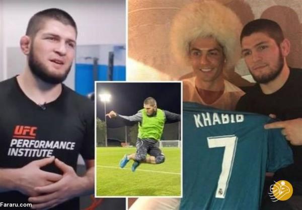 حبیب فوتبالیست می گردد؟
